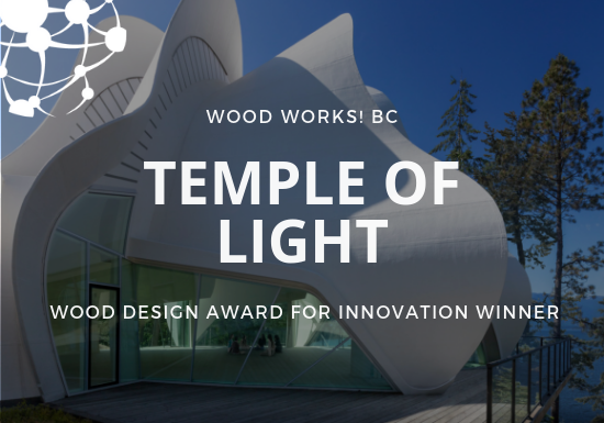 Temple of Light Wood Design Award (1)