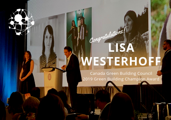 Lisa Westerhoff Champion Award